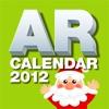 AR CALENDAR 2012