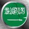 دليل السعودية
