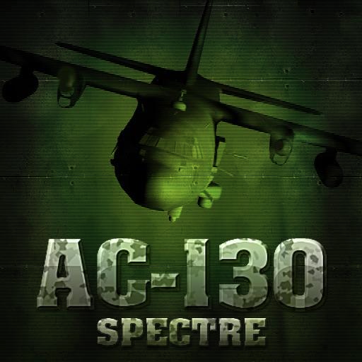 AC-130【仿真夜视射击】