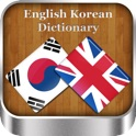 English Korean Advanced Dictionary
