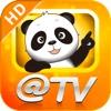 互动电视HD-免费提供海量高清视频、电影、电视剧、综艺、娱乐、直播、动画、新闻、体育、纪录片、韩国娱乐、美女、写真、明星、影视、非诚勿扰、湖南卫视