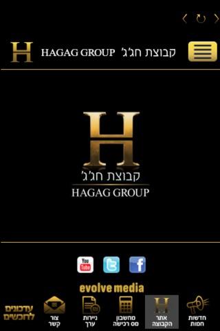 Screenshot of Hagag-Group ltd קבוצת חג ג  בעמ