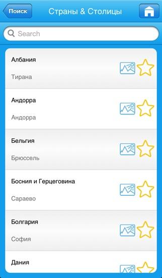 Тренер иностранных слов для iPadСкриншоты 2