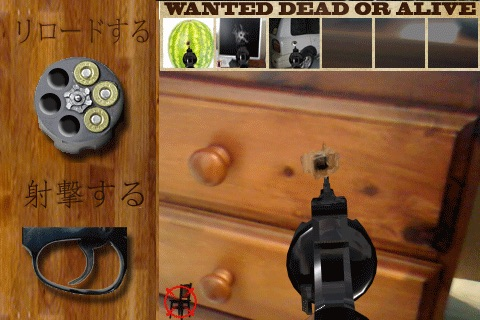Augmented - Wanted Dead or Alive - First Person Shooter screenshot 3