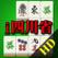 i四川省HD