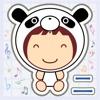 中文儿歌 - 二字歌 for iPad