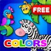 Colors Train • Learning Colors - Interactive Fun Educational Games with Toys, Animals, Cars, Trucks and more Vehicles for Children (Baby, Toddler, Preschool, Kindergarten) Free