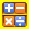 Building Blocks – Math Skills