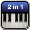 2in1 Piano icon