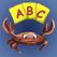 英語 アルファベット 発話 フラッシュカード - キッズ 学童 や 幼稚園 - 5 歳から - 言語教育 言葉習得 - iPad と iPhone