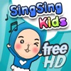 SingSing Kids HD Free - Kid's Song