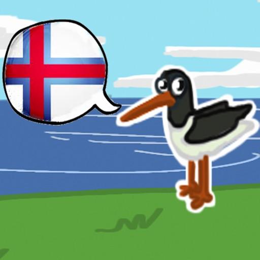 Ljóðbók iOS App