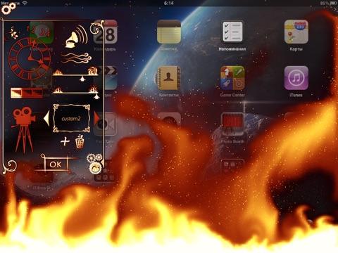 Огонь  ++ Скриншоты11