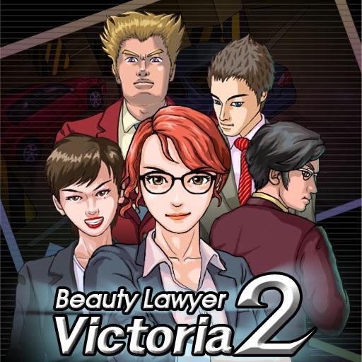 美丽律师维多利亚Beauty Lawyer Victoria 2【类似逆转】