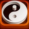 Yao Ching Hexagram Full Version
