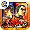 STREET FIGHTER X TEKKEN Gauntlet  (AppStore Link)