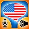 Американский Английский для всех: Разговорный курс - Учитесь говорить на языке, словарь, грамматика, тесты для носителей Русского языка