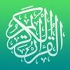 مصحف أحمد العجمي