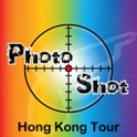Photo Shot - Hong Kong Tour (Spot the difference) icon