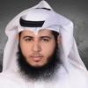 المنشد خالد السبيعي