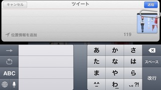 iKISS -着せ替えセットシステム- iPhone