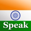 Speak Hindi