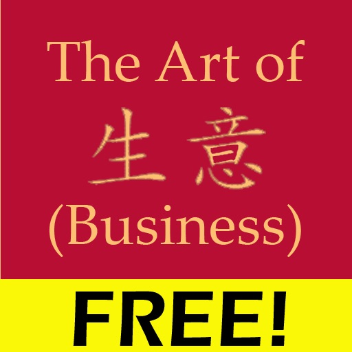 Art of Business (Free!)