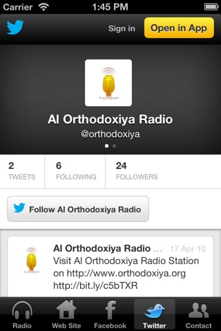 Al Orthodoxiya Radio Station screenshot 3