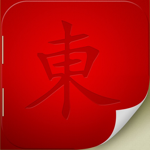 Mahjong Score Book iOS App