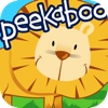 Peekaboo Zoo - Who's Hiding? A fun & educational introduction to Zoo Animals and their Sounds - by Touch & Learn zoo animals clipart