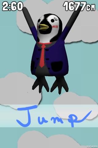 ペンギンが飛ぶのスクリーンショット1