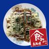 Tottori prefecture - The food capital of Japan,Nebarikko and Swordtip Squid Okonomiyaki