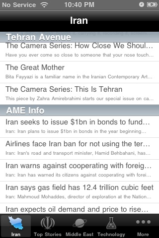 Iran 24/7, Iranian News screenshot1