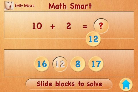MathSmart: First Grade screenshot 3