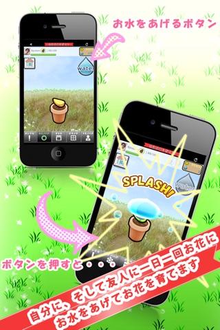 ArigatoFlower screenshot 3