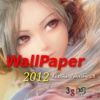 wallpaper2012