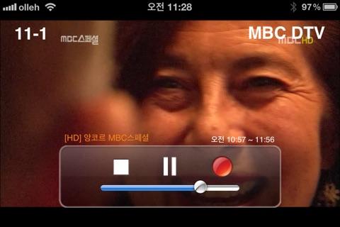 TVPLUG screenshot 4