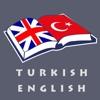 Turkish Dic : English Pro