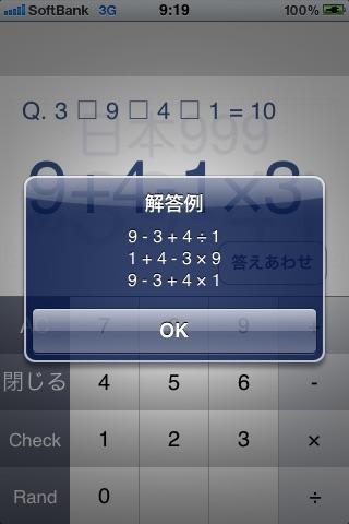 Q3941 screenshot 3