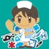 実力診断ナースブレイン! - 看護師国家試験対策にも最適
