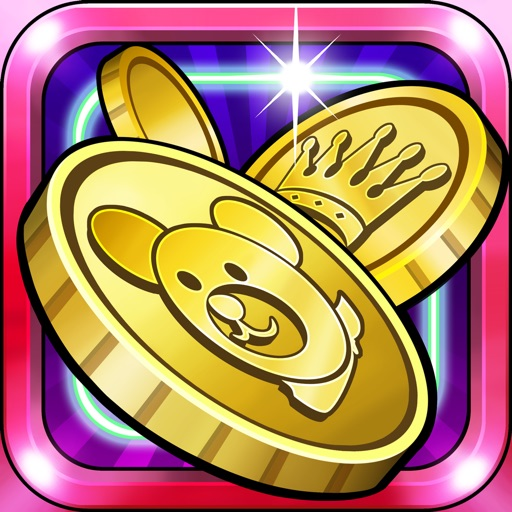 Ultimate Sparkling Coins! iOS App