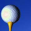 Golfregeln Basic