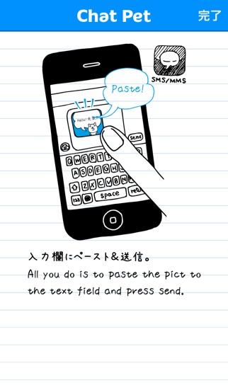 ChatPetのスクリーンショット4