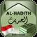Sahih Al-Bukhari - Sahih Muslim - Arbain An-Nawawi - 1100 Hadith Terpilih - Islamic Hadith Books Pro