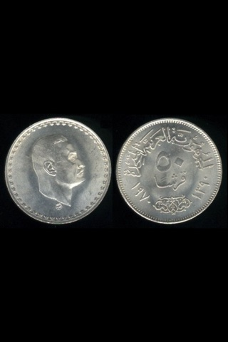 Egypt Coins and Banknotes Liteلقطة شاشة3