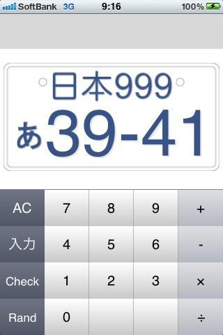 Q3941 screenshot 1