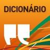 Dicionário da Língua Portuguesa (Acordo Ortográfico)