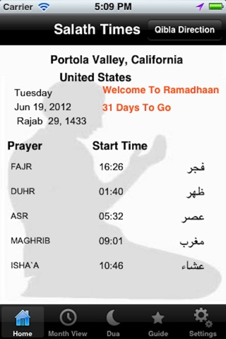 Ramadan Times 2012 screenshot 1