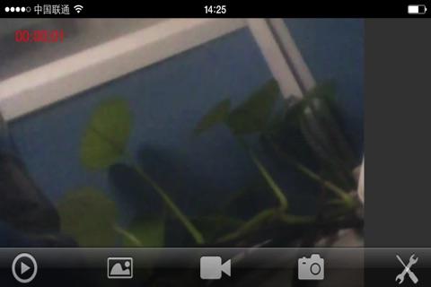 WIFI TOOL screenshot 1