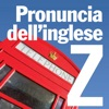 Pronuncia dell'inglese. Manuale pratico su regole, origini e difficoltà della pronuncia inglese. Di John Johnson e Maria Chiara Piccolo (AppStore Link)